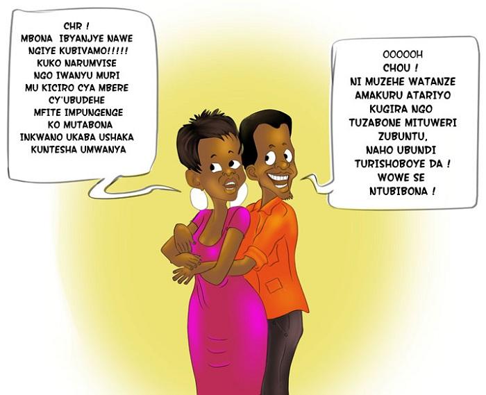Ubushobozi bw